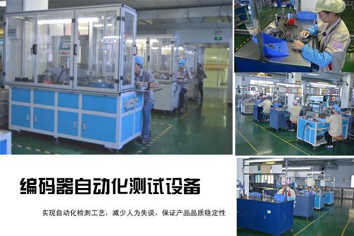 升威电子采用自动化设备生产